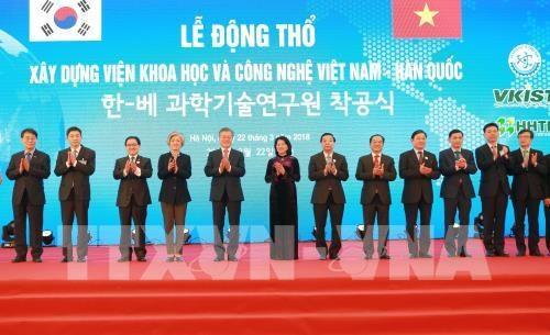 越南-韩国科学技术研究院在越成立 hinh anh 1