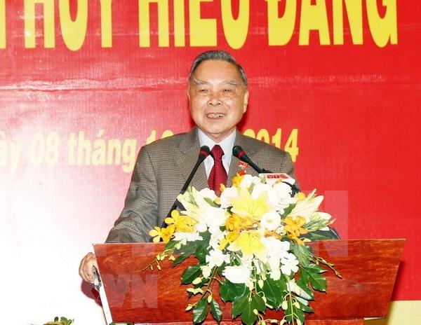 潘文凯已故总理使越南步入融入进程的第一个人 hinh anh 1