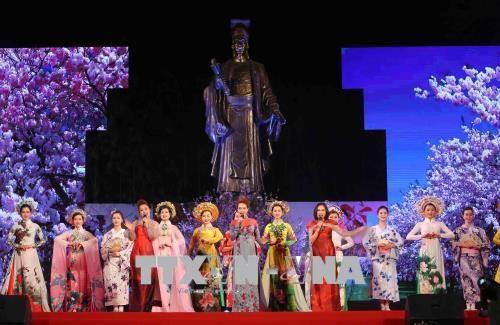 越南国会主席阮氏金银出席2018年日本文化交流节 hinh anh 3