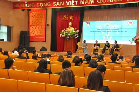 越南举行关于最高审计机关亚洲组织第14届大会的座谈会 hinh anh 1