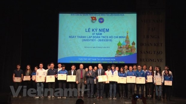 旅居海外越南青年团结创新 心系祖国 hinh anh 1
