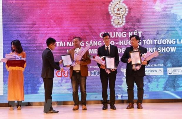 在北京越南留学生才艺大赛总决赛开赛 hinh anh 1