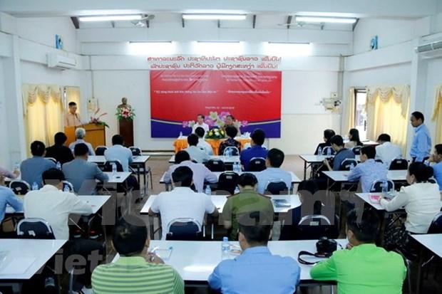越南协助老挝提高信息可视化技能 hinh anh 1