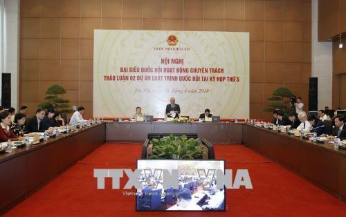 越南国会专责代表讨论《特别经济-行政单位法》草案 hinh anh 1