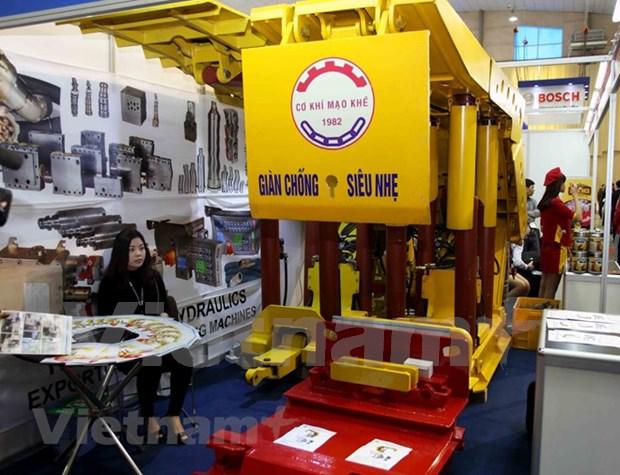 第四届越南国际采矿业展览会即将举行 hinh anh 2