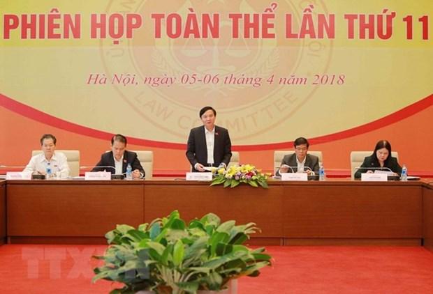 越南国会法律委员会第11次全体会议在河内召开 hinh anh 1