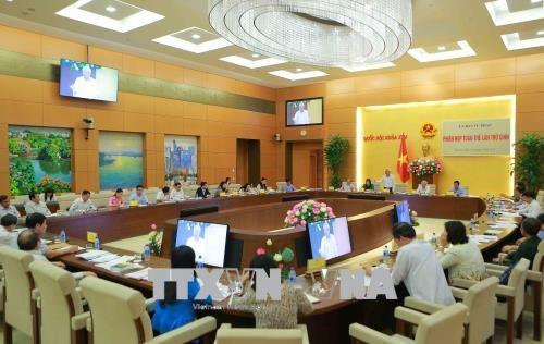 国会召开专门会议讨论2007年《特赦法》修正事宜 hinh anh 1