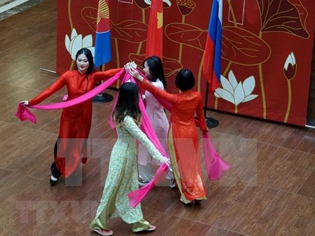 越南日主题活动在俄莫斯科举行 hinh anh 1