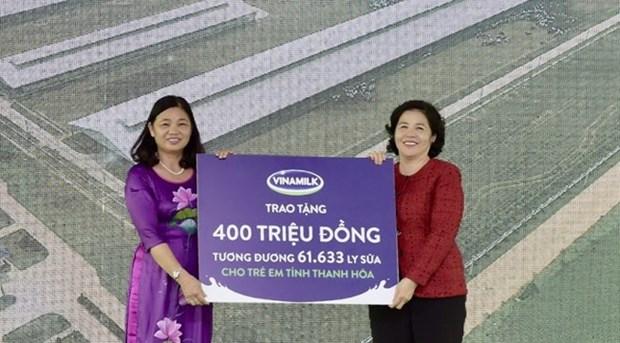 越南乳业股份公司将在清化省新建四个高科技奶牛农场 hinh anh 2
