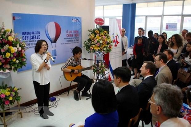 河内市法国文化中心河东办事处正式挂牌成立 hinh anh 2