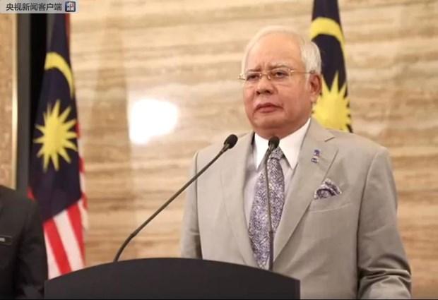 马来西亚总理宣布解散议会准备大选 hinh anh 1