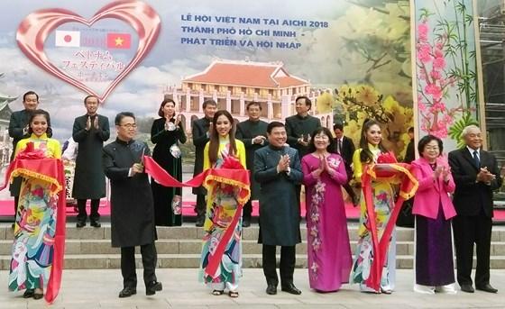 在日本爱知县的越南文化节给游客留下深刻印象 hinh anh 1