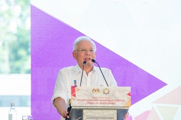 马来西亚总理公布竞选纲领 hinh anh 1