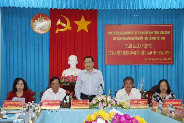 越南祖国阵线中央委员会主席陈青敏向茶荣省高棉族同胞拜年 hinh anh 2