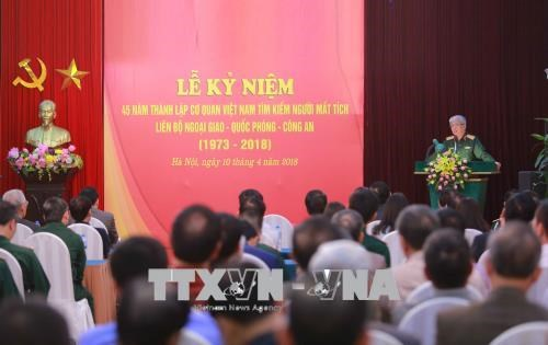 国防部副部长阮志咏:应扩大对失踪者搜索活动的宣传力度 hinh anh 1
