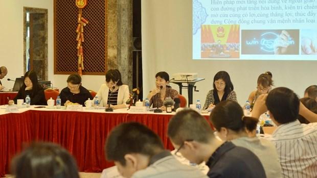 中国驻越大使馆代表与越南媒体记者会面 hinh anh 1