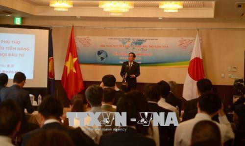 富寿省投资促进会议在日本举行 hinh anh 1