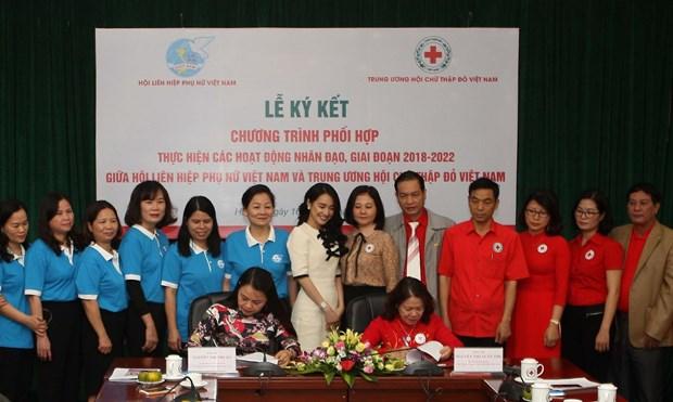 越南红十字协会与妇联联合开展人道主义援助活动 hinh anh 1