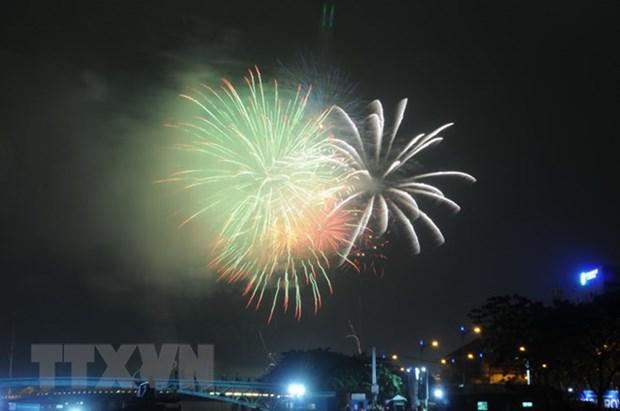 胡志明市举行多项活动庆祝南方解放日43周年 hinh anh 1