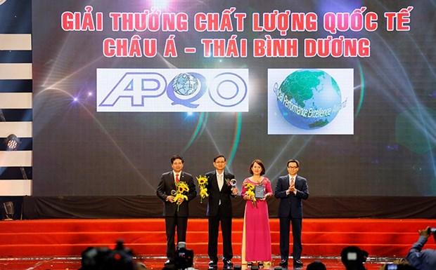 2017年国家质量奖和亚太国际质量奖颁奖仪式将于本月22日举行 hinh anh 1