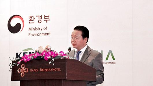 2018年越韩环境合作论坛在河内举行 hinh anh 1