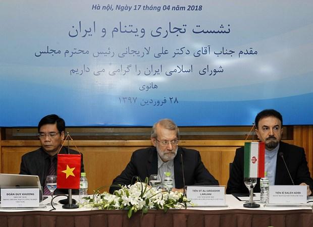 越南与伊朗加强贸易合作 hinh anh 2