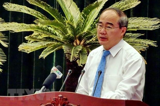 胡志明市将于今年6月应用干部人事档案管理软件 hinh anh 1