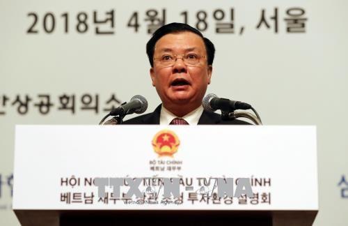 越南在韩国加大投资促进力度 hinh anh 1