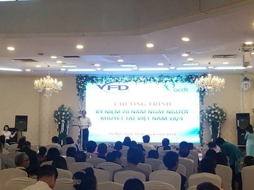 越南残疾人日纪念集会在河内举行 hinh anh 1
