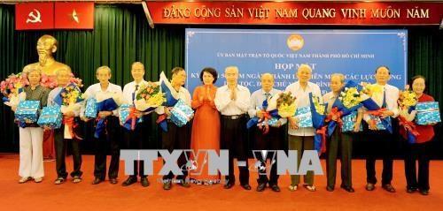 越南民族、民主及和平力量联盟成立50周年纪念典礼在胡志明市举行 hinh anh 1