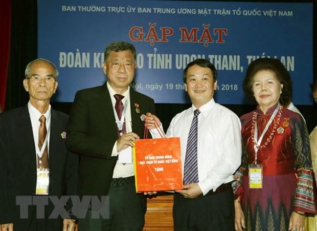 越南祖国阵线继续成为连接侨胞与家乡的桥梁 hinh anh 1