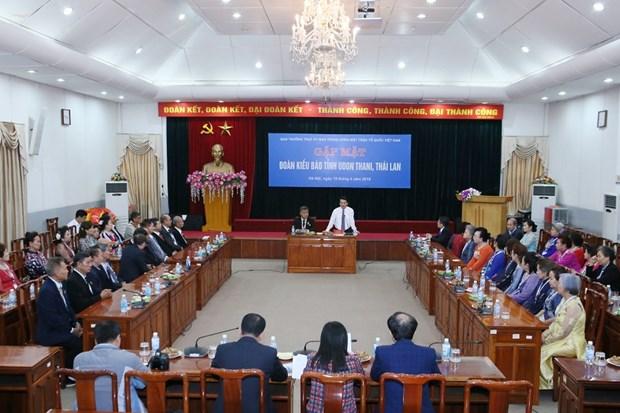 越南祖国阵线继续成为连接侨胞与家乡的桥梁 hinh anh 2