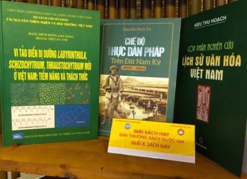 首届国家图书奖:22种好书获奖 hinh anh 2
