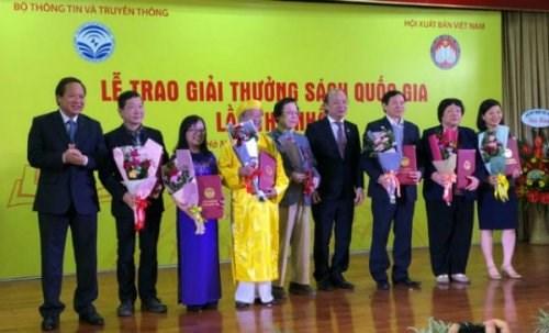 首届国家图书奖:22种好书获奖 hinh anh 1