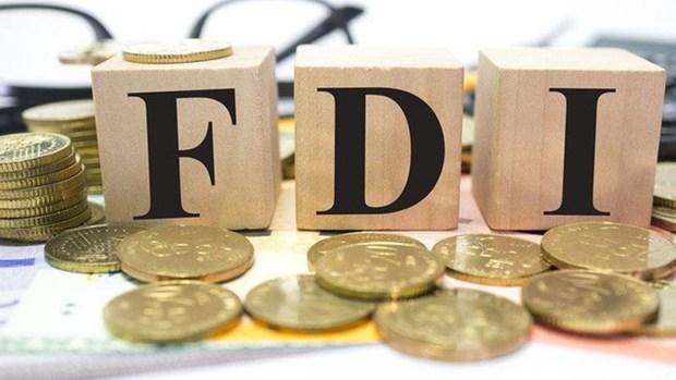 吸引韩国资本:金融银行迎来新的投资浪潮 hinh anh 1
