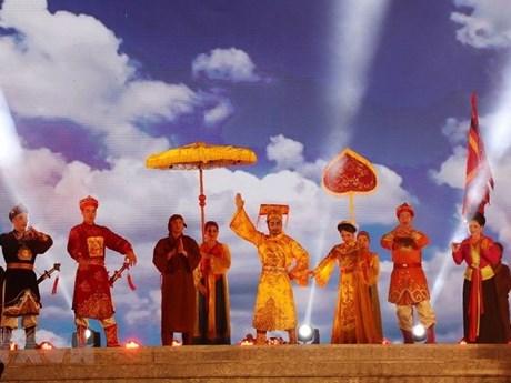 大瞿越国建国1050周年纪念日:2018年长安敬天坛祭坛活动 hinh anh 2