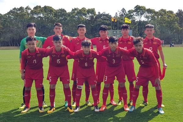 亚洲U16男足锦标赛抽签结果出炉:越南、伊朗、印尼、印度同分C组 hinh anh 1