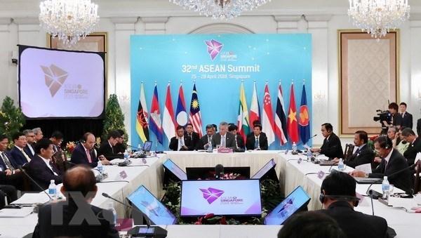 东盟第32届峰会全体会议拉开序幕 hinh anh 1