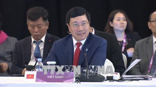 第32届东盟峰会相关会议陆续召开 hinh anh 1