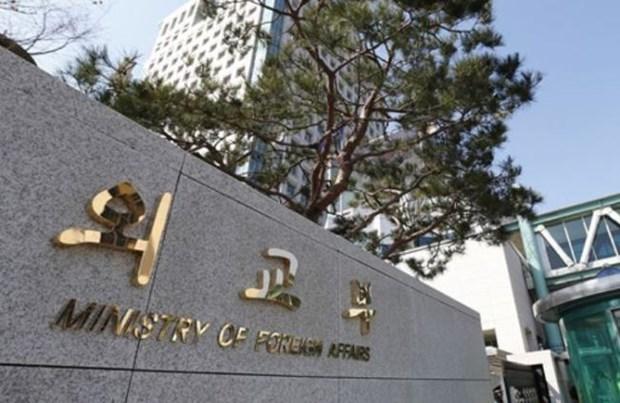 三星集团领导被任命为韩国新任驻越南大使 hinh anh 1