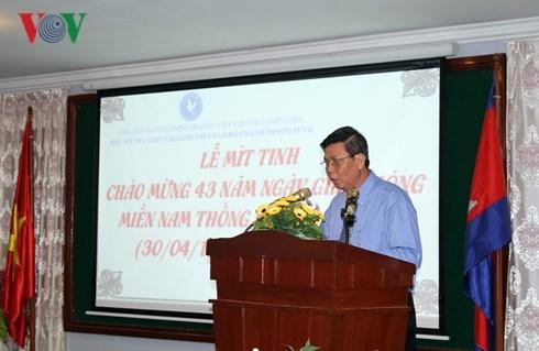 纪念越南南方解放、国家统一43周年在国外纷纷举行 hinh anh 1