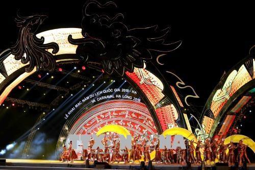 越南国会主席阮氏金银出席广宁省下龙2018年国家旅游年开幕式 hinh anh 2