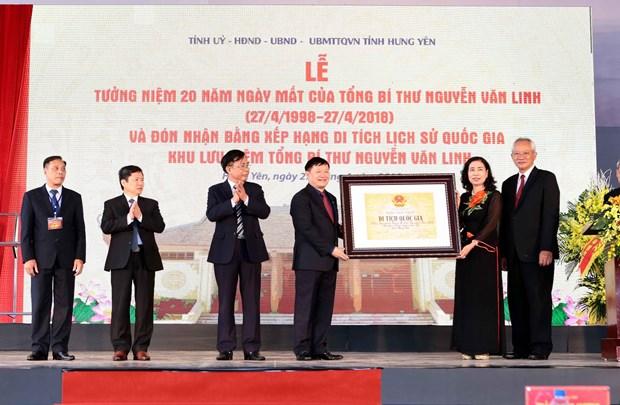 阮文灵总书记纪念堂荣获国家级历史遗迹证书 hinh anh 2