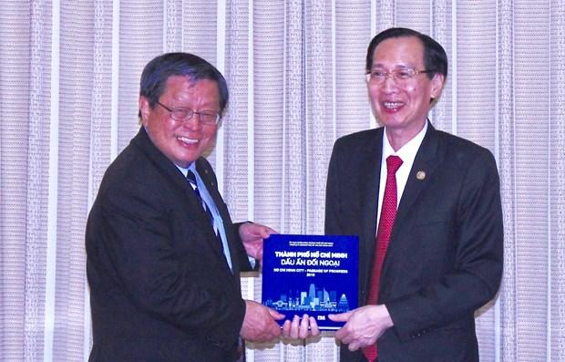 胡志明市与日本堺市加强人力资源领域合作 hinh anh 2