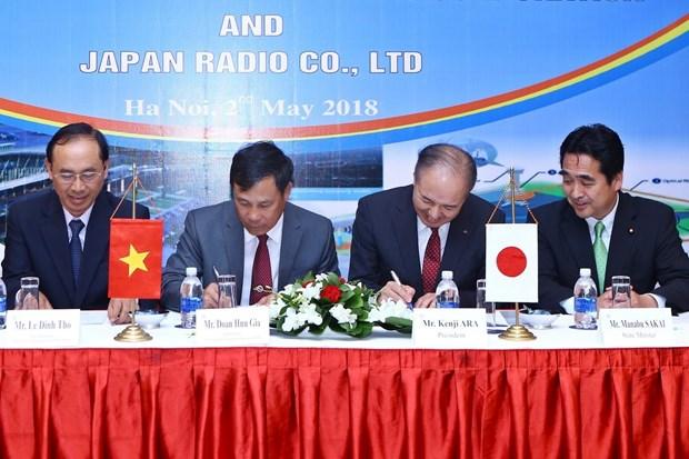 日本协助越南提高富国航空港机场场面运行能力 hinh anh 1