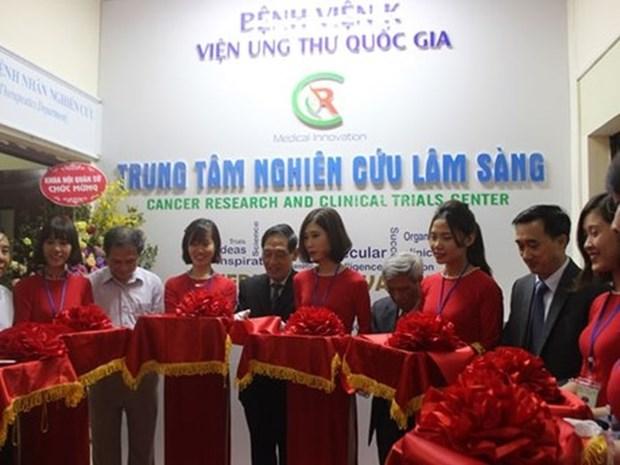 越南癌症研究中心问世 hinh anh 1