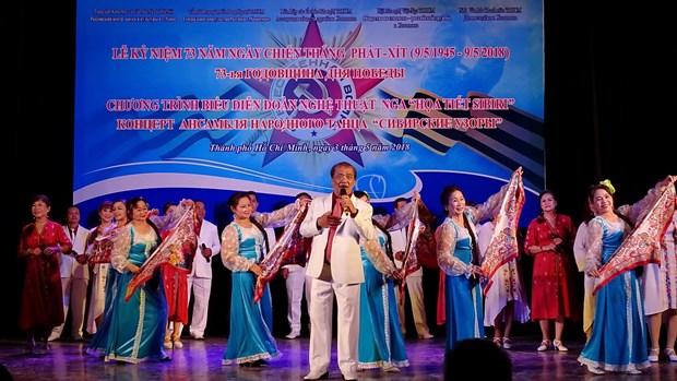 纪念世界反法西斯战争胜利73周年庆典活动在胡志明市举行 hinh anh 2