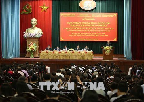 """""""卡尔·马克思思想遗产与时代意义""""国际科学研讨会在河内举行 hinh anh 1"""
