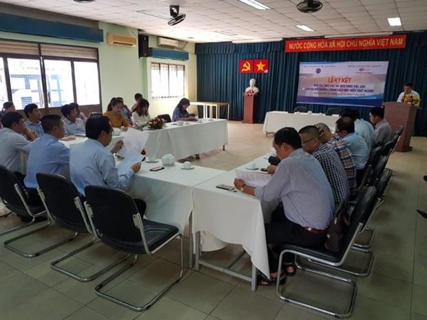 胡志明市为劳动者提供职业培训和就业机会 hinh anh 1