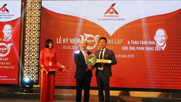 越南足球队主教练朴恒绪被赠送一套商品房 hinh anh 1